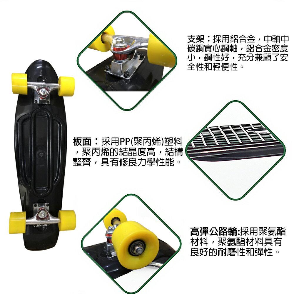 """贈 工具袋子27""""大魚板 香蕉板 滑板 鋁合金 支架 四輪 代步 交通板 27吋 青少年 成人 D00126"""
