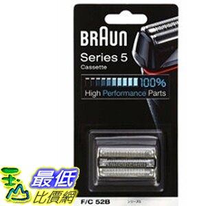 [8東京直購] Braun 百靈 電動刮鬍刀 5系 F/C52S F/C52B 電動刮鬍刀 替換刀網 刀頭 5090CC 5040S 5030S