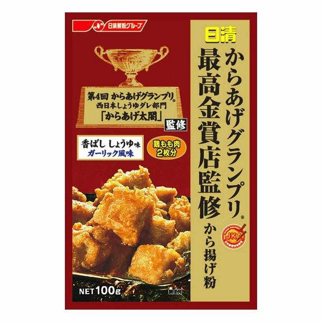 日清最高金賞獎炸雞粉 -醬油香蒜味