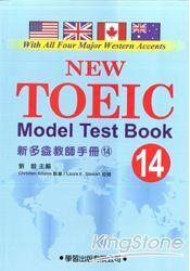 新多益教師手冊(14)附CD【New TOEIC Model Test Teacher& 39;s Manual】