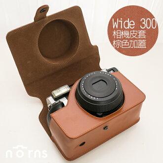 NORNS【WIDE 300寬幅拍立得相機皮套 棕色加蓋】富士fujifilm 附背帶 wide 相機包