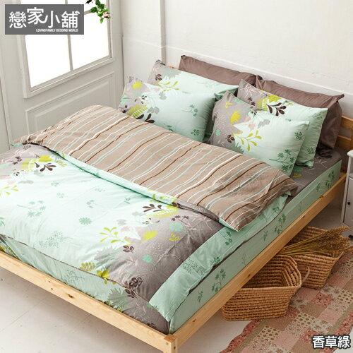 床包兩用被套組  雙人加大~100^%純綿~香草綠~含兩件枕套, 製,戀家小舖C01~AA