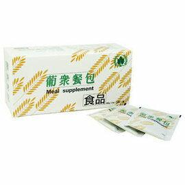 【葡眾】餐包 30包/盒 (公司正貨,新效期) - 限時優惠好康折扣