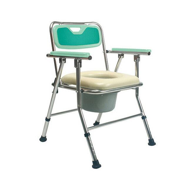 康揚 鋁合金收合便器椅 CC5050