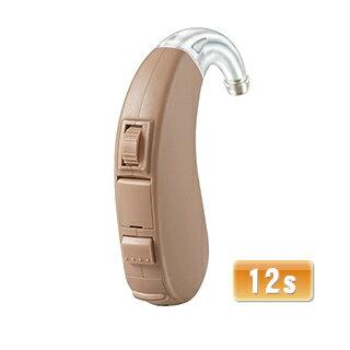 虹韻西門子助聽器(未滅菌) 西門子耳掛式助聽器 12S