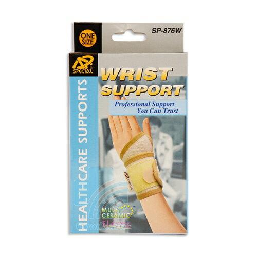 璟茂肢體護具(未滅菌)可調式手腕帶SP-876W