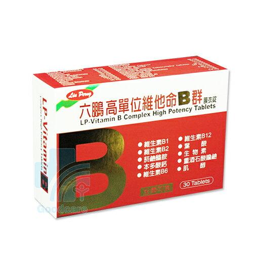 六鵬 高單位維他命B群 膜衣錠 30顆/盒
