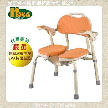 光星 NOVA 機械椅 (未滅菌) 洗臀椅 AR2012