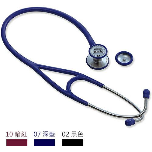精國聽診器 (未滅菌) spirit 心臟科雙面可換式聽診器 CK-SS747P