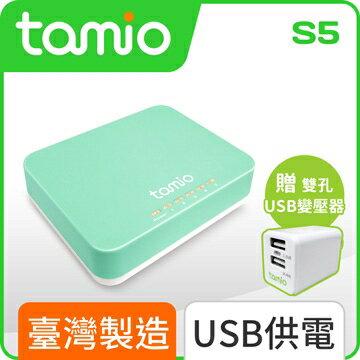 迪特軍3C:網路最低價【迪特軍3C】TAMIOS5-5埠USB供電Giga網路交換器折疊腳座AC插頭設計