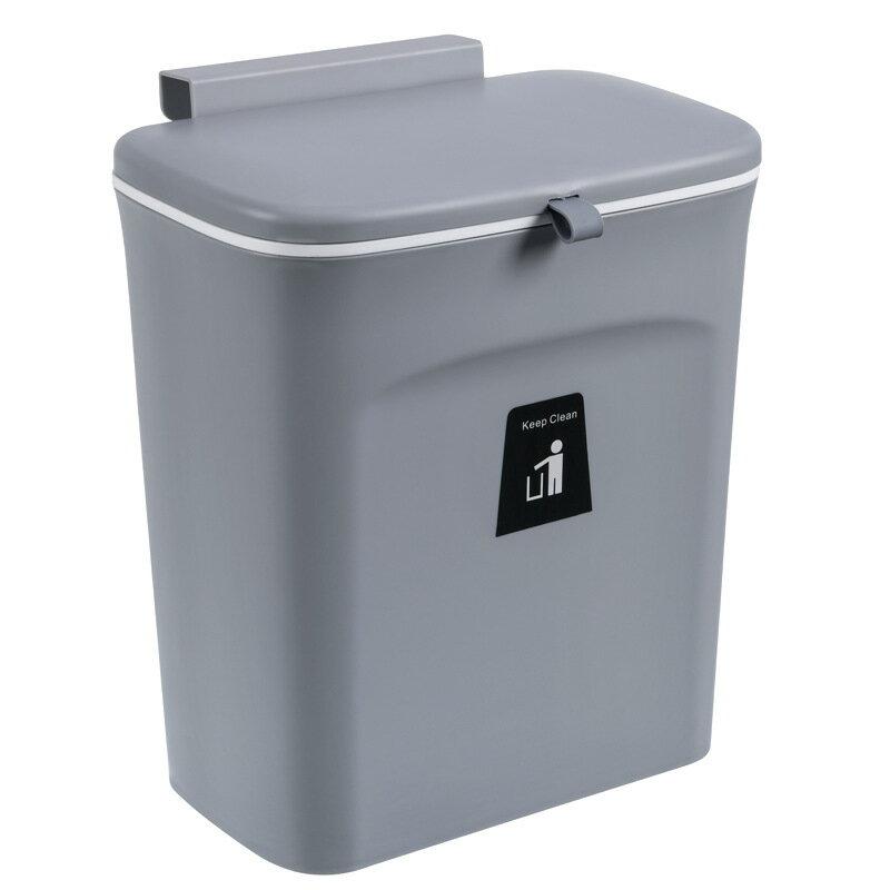 廚房掛壁式垃圾桶家用窄款櫥柜門桌面可掛式帶蓋時尚收納桶
