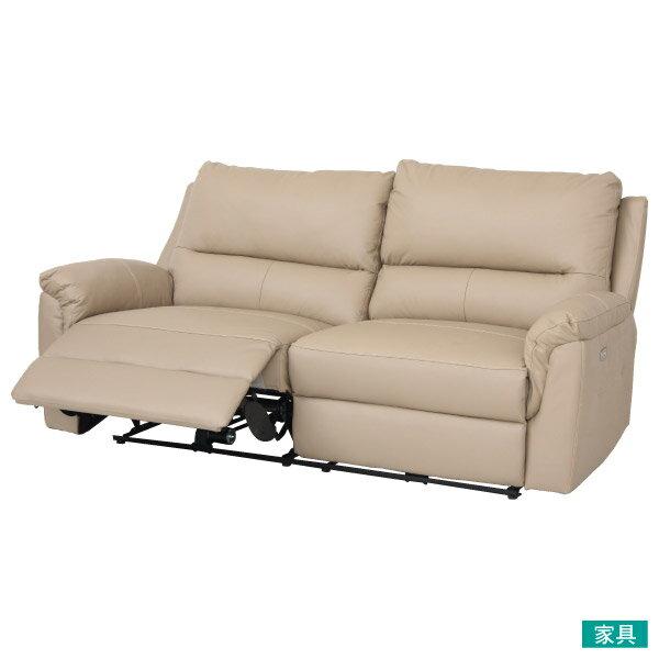 ◎半皮3人用電動可躺式沙發 BEAZEL MO NITORI宜得利家居