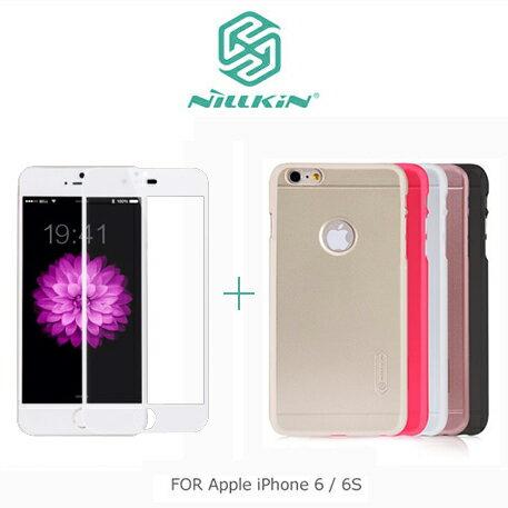 NILLKIN 耐爾金 Apple iPhone 6 / 6S 超級護盾保護殼 抗指紋磨砂硬殼 / 保護套+滿版鋼化玻璃保護貼組