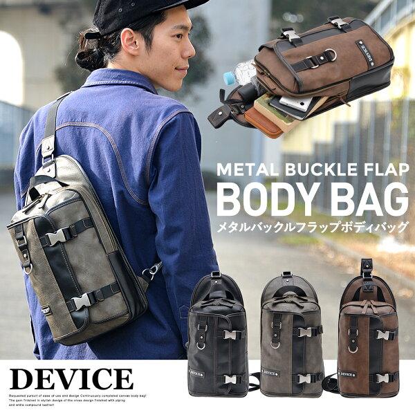 [日本DEVICE肩包]機能包單肩包日本進口人氣款肩包肩包PU皮格IPAD對應多層口袋大容量DBG-70058-07