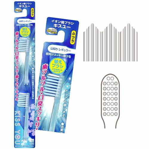 日本製 KISSYOU 山切型負離子牙刷替換刷頭 *夏日微風*