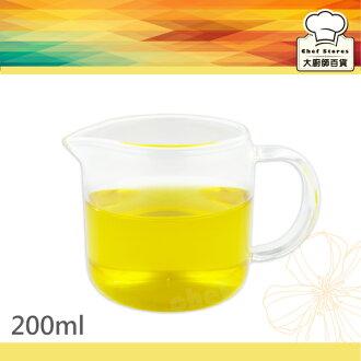 Linox萬用鴨嘴杯玻璃茶海200ml咖啡分享杯-大廚師百貨