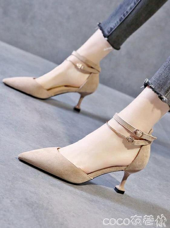 高跟鞋2021春新款一字扣帶包頭涼鞋女法式少女尖頭仙女風細跟性感高跟鞋【居家家】