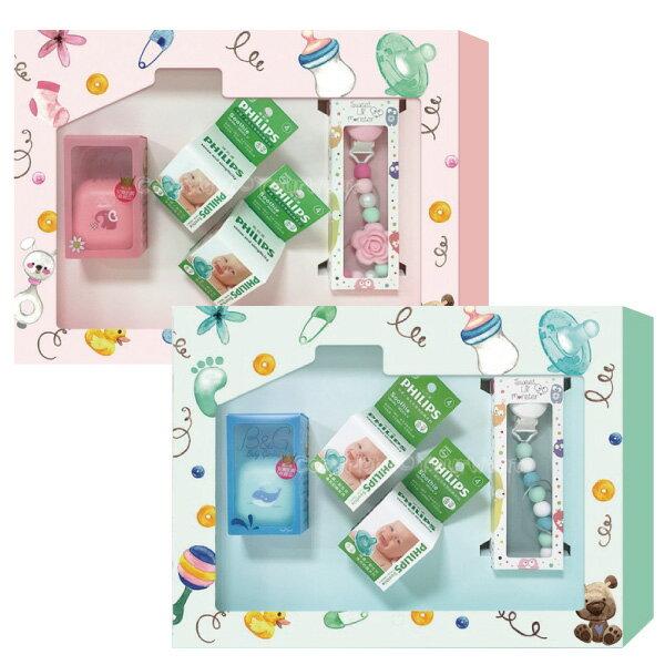 YOYI 香草奶嘴彌月禮盒(4號香草奶嘴+奶嘴鍊)2色可選