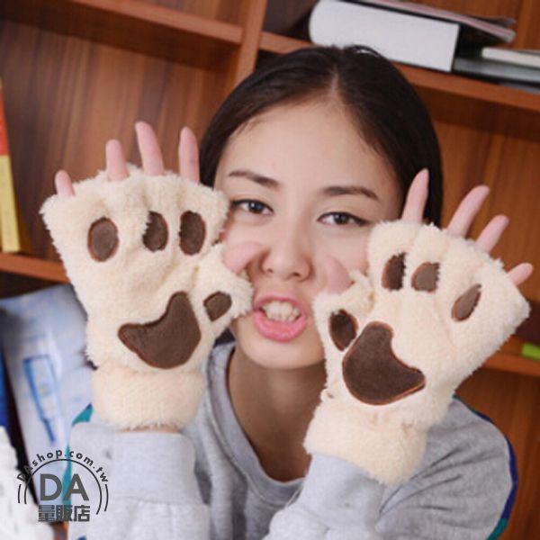 《DA量販店》保暖 禦寒 可愛 動物 貓 造型 貓爪 半指 手套 米白色(V50-0888)