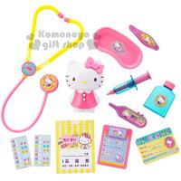 凱蒂貓週邊商品推薦到〔小禮堂嬰幼館〕Hello Kitty 醫生玩具組《粉.KT公仔.盒裝》適合3歲以上孩童