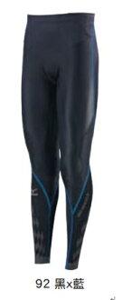[陽光樂活]MIZUNO 美津濃 男款 BG8000 II 第二代 頂級機能壓縮緊身褲 K2MJ5B0192 黑x藍