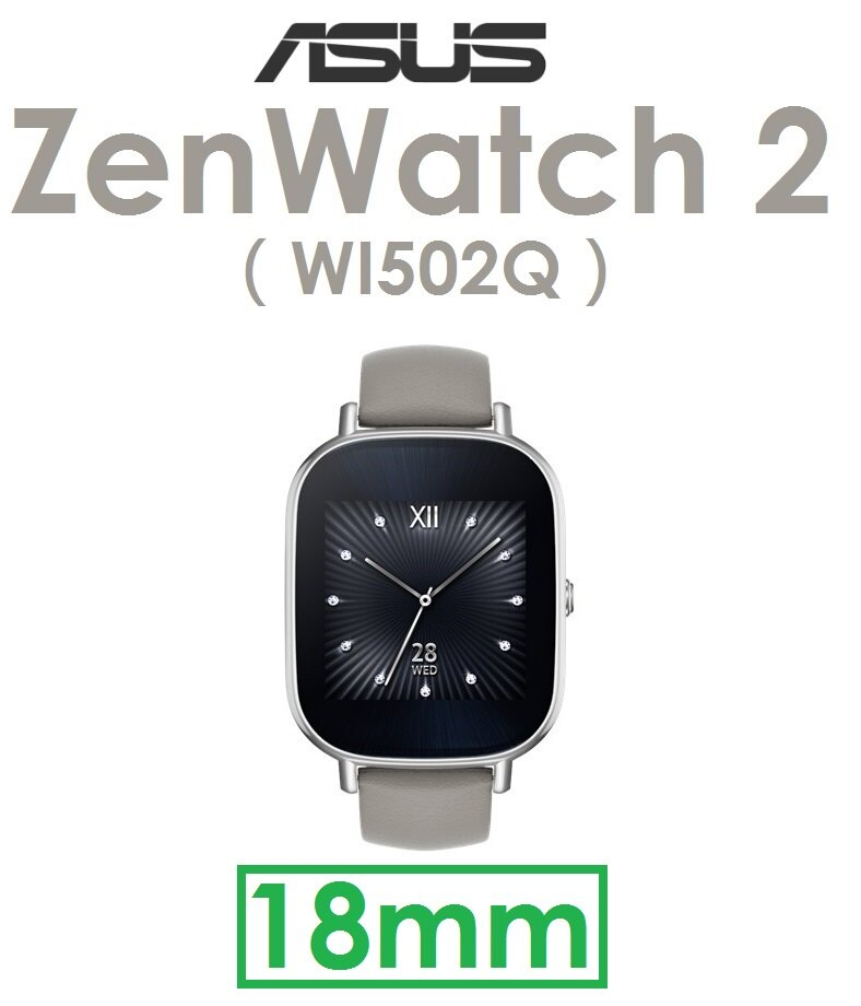 【原廠盒裝】華碩 ASUS ZenWatch 2(WI502Q)18mm (小錶)智慧型手錶 手環(運費已含)ZenWatch2 IP67防水 銀+米白 - 真皮錶帶