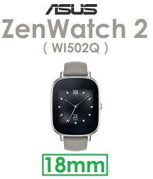 華碩 ASUS 智慧型手錶 手環 防水 真皮錶帶
