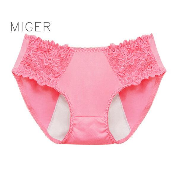 ~MIGER密格內衣~天然莫代爾親膚纖維低腰生理褲~ 製~^(編號:8657^)