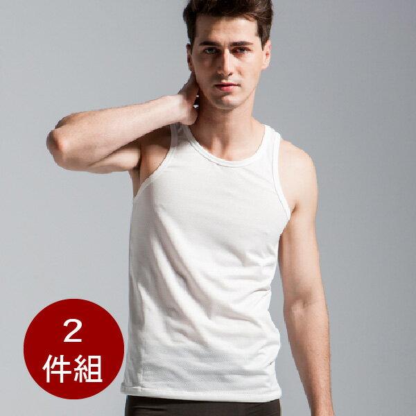 型男超快乾吸排機能背心(2件組)