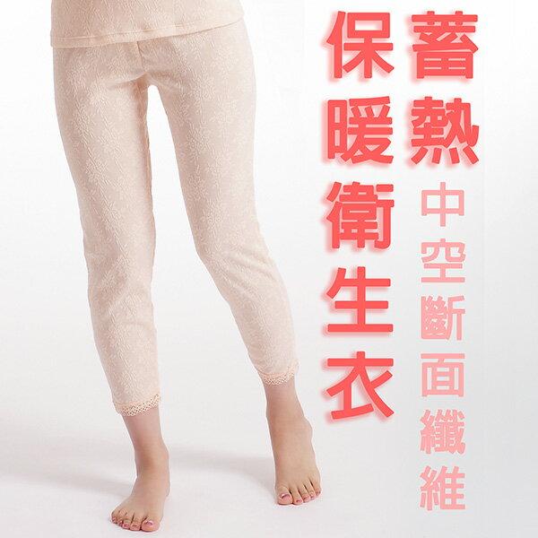 【MIGER密格內衣】蓄熱中空斷面纖維保暖衛生褲-台灣製-(編號:3329)