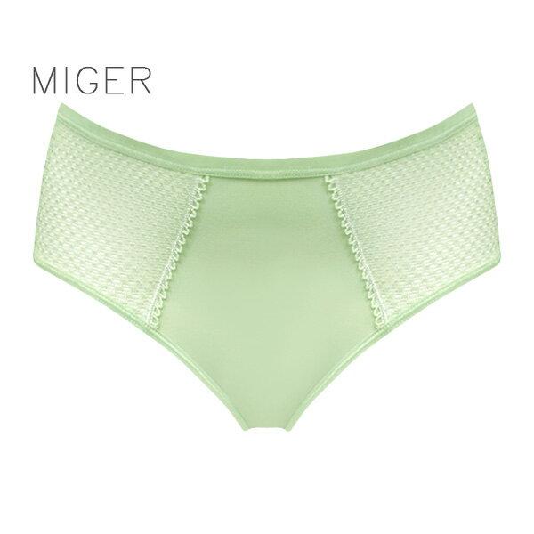 【MIGER密格內衣】歐風高腰三角內褲-台灣製-(編號:8926)