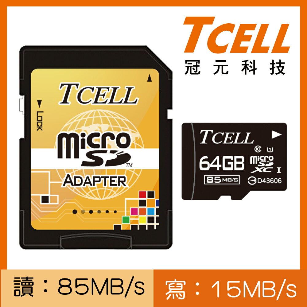 TCELL 冠元 R85W TF U1-64G 附轉卡【三井3C】
