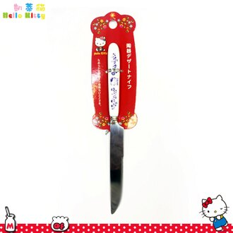 三麗鷗凱蒂貓Hello Kitty 陶瓷把手 不鏽鋼 牛排刀 蛋糕刀 陶瓷不鏽鋼餐具 日本進口正版 170248