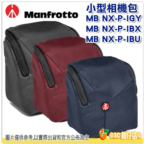 Manfrotto 曼富圖 Pouch 開拓者 小型相機包 Shoulder Bag 正