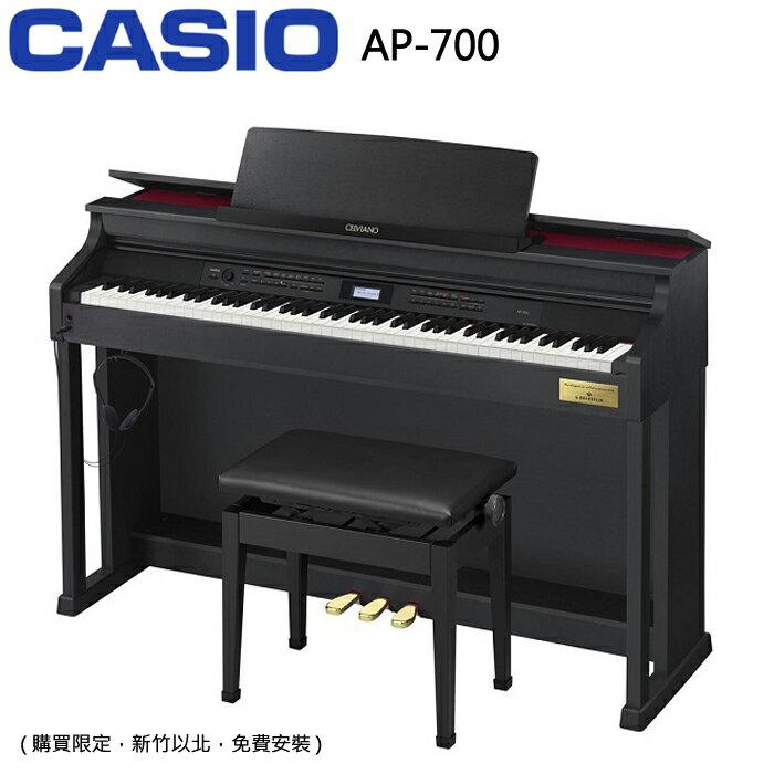 【非凡樂器】CASIO CELVIANO AP-700 旗艦型電鋼琴/數位鋼琴/平台鋼琴完美音色