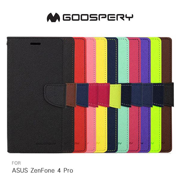 強尼拍賣~GOOSPERY ASUS ZenFone 4 Pro ZS551KL FANCY 雙色皮套 撞色 可插卡 磁扣 掀蓋