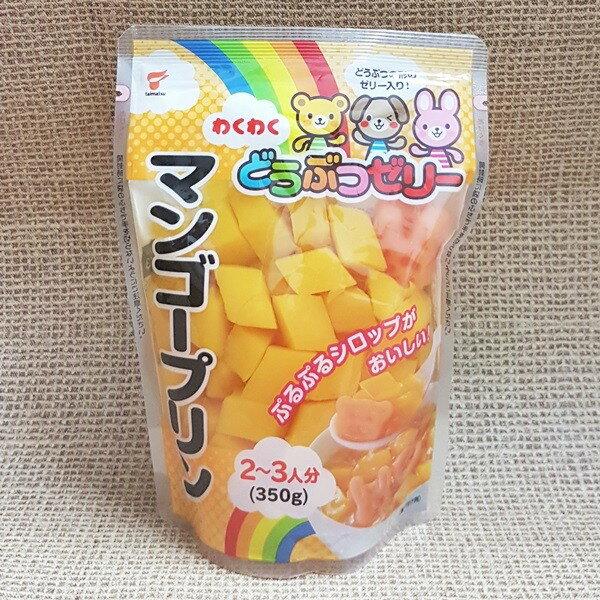 (日本)Taimatsu動物芒果布丁分享包1包350公克特價79元【4902635977558】