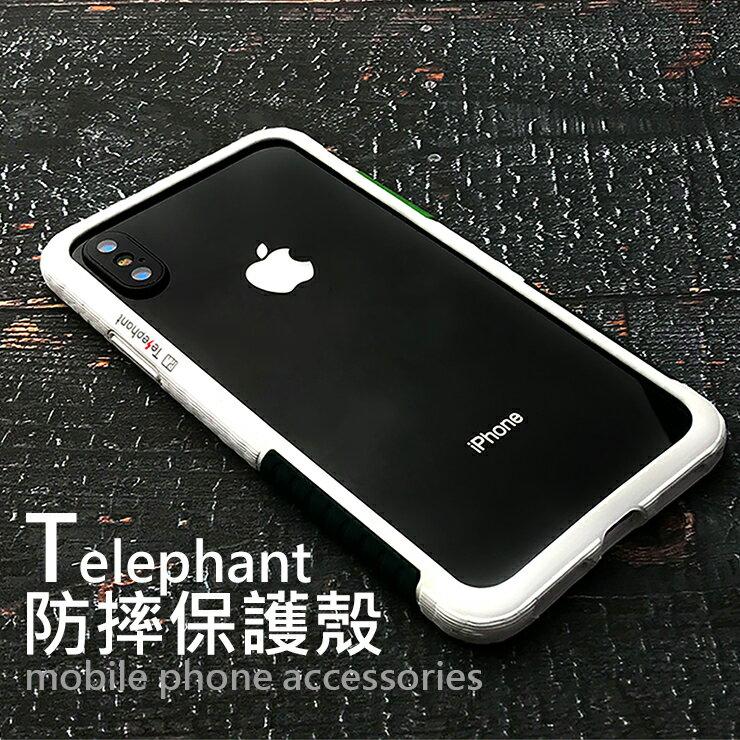 【概念3C】Telephant 太樂芬 NMDER防摔手機殼 iphone XS/X - 八色
