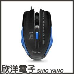 ※ 欣洋電子 ※ 逸盛科技 Falcon F500 黑暗刃電競遊戲滑鼠 (12-FGM500 BL/PL)
