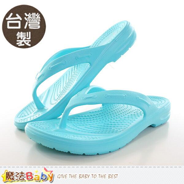 成人女款拖鞋 台灣製多功能輕量夾腳拖 魔法Baby~sh9842
