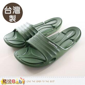 成人男款海灘拖鞋 台灣製排水軟Q運動拖鞋 魔法Baby~sa73705