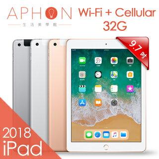 【Aphon生活美學館】AppleiPadWi-Fi+Cellular32GB9.7吋平板電腦(2018)