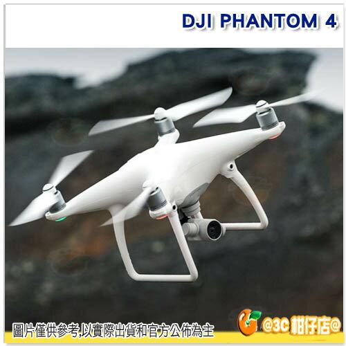 3電版 DJI 大疆 Phantom 4 空拍機 先創公司貨 DJI P4  無人機 4K 四軸 飛行器 遙控 直昇機 婚攝 農地巡視 cosplay 支援 跟隨