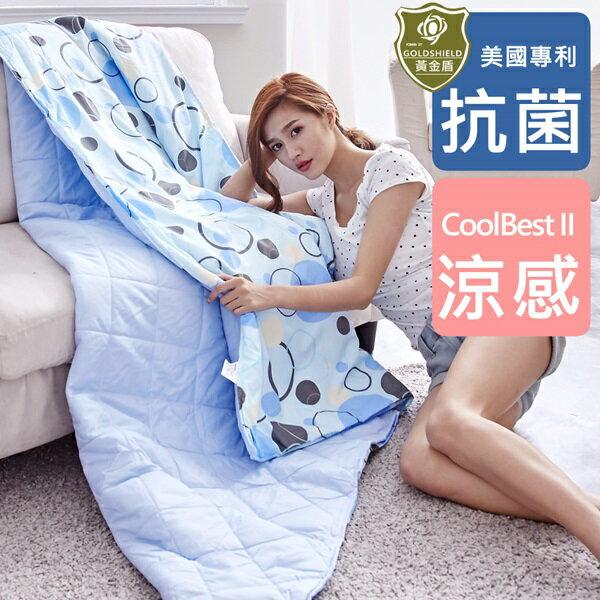 [SN]黃金盾抗菌+COOLBEST科技涼感雙效夏被/涼被-藍(150*180cm)台灣製