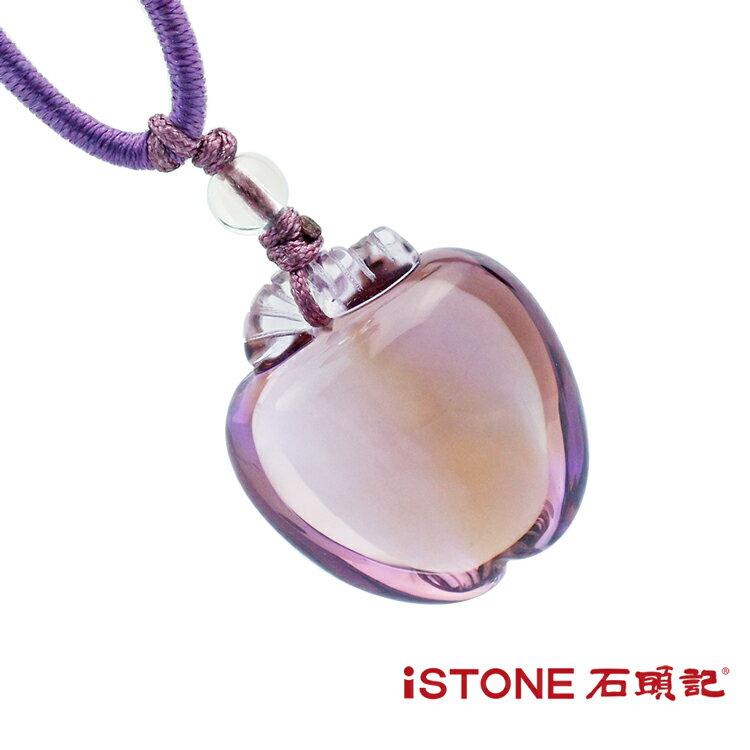 天然紫黃晶項鍊-小蘋果 石頭記