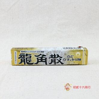 【0216零食會社】日本龍角散-喉糖條糖(金)42g