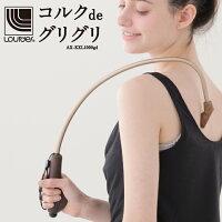 療癒按摩家電到Lourdes肩頸按摩器(軟木塞)1000GD-軟木塞