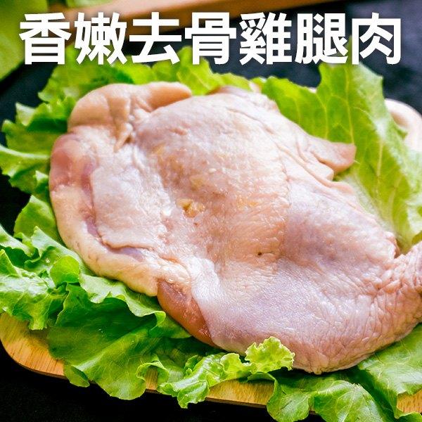 【免運】極好食❄露營夯!!懶人料理任選4樣原價788↘↘只要$499免運!! 2