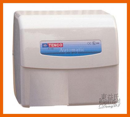 【東益氏】電光牌精品衛浴E-1106全自動烘手機 烘乾機 乾手機《110V / 220V》另售凱撒 和成