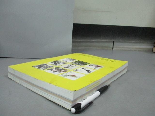 【書寶二手書T4/收藏_EJL】帝圖藝術2018春季拍賣會_近現代書畫_2018/4/15